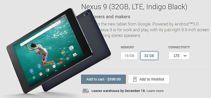 Nexus9 LTE