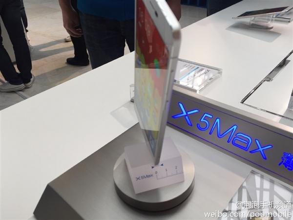 Vivo-X5-Max (13)
