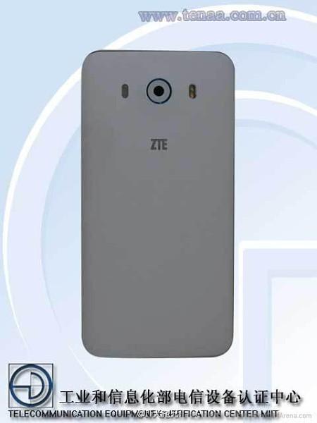 ZTE-Star-2(2)