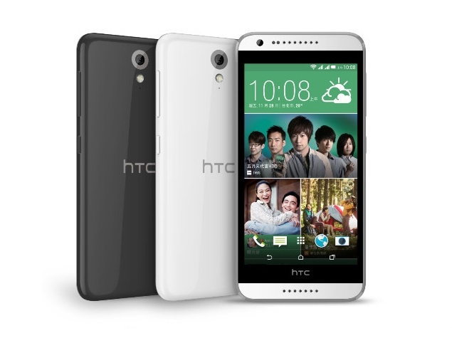 htc-desire-620g-dual-sim