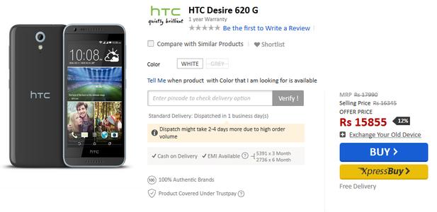 htc-desire 620g