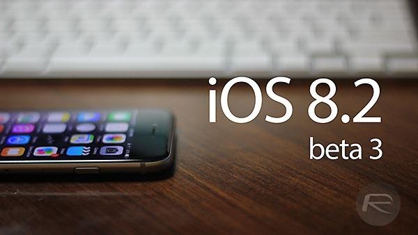iOS-82-beta-3-main