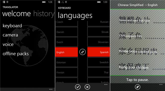 Interfaz de Microsoft Traductor