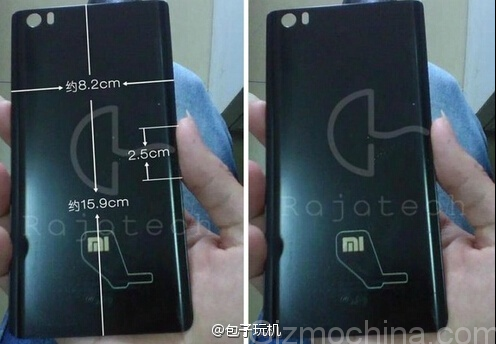 redmi-note2-rear-panel