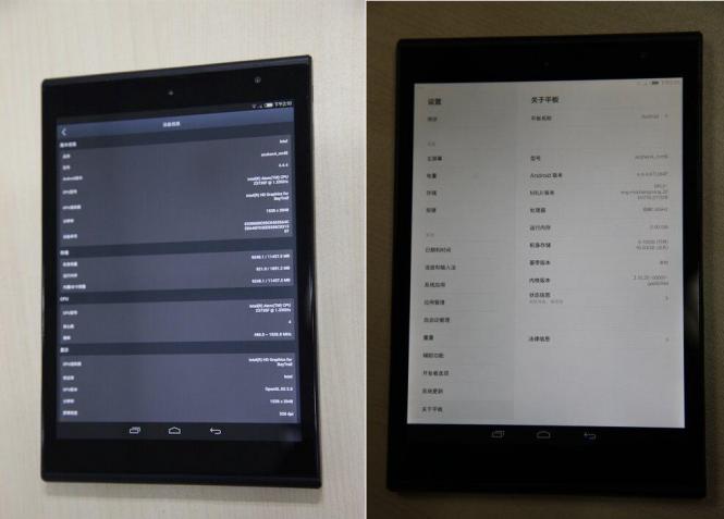 Imágenes mostrando algunas especificaciones de la supuesta MiPad 2