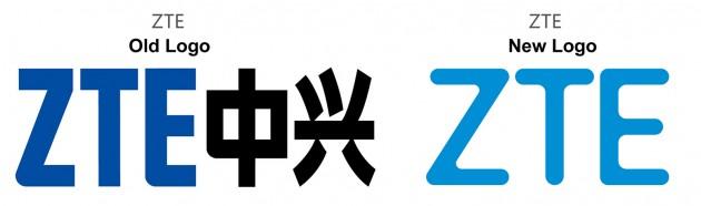 Logotipo anterior de ZTE contra el nuevo