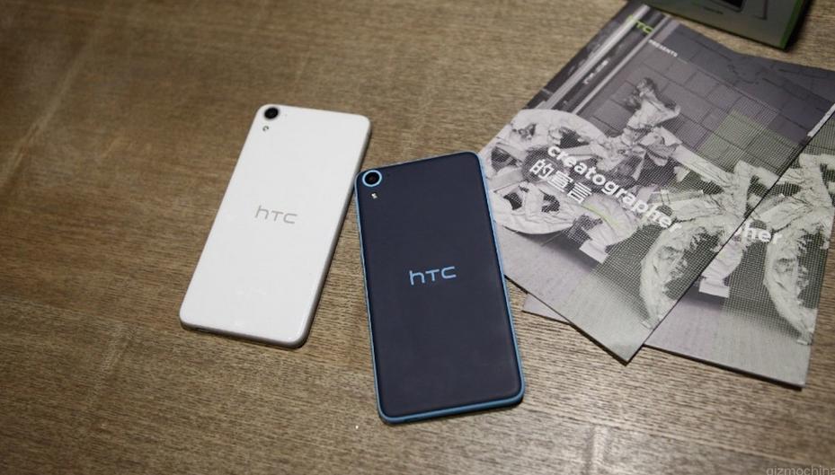HTC Desire 826 con cámara frontal con tecnología Ultrapixel