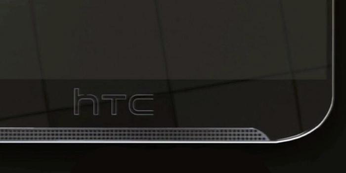 HTC Sense 7 tendría un creador de avatares