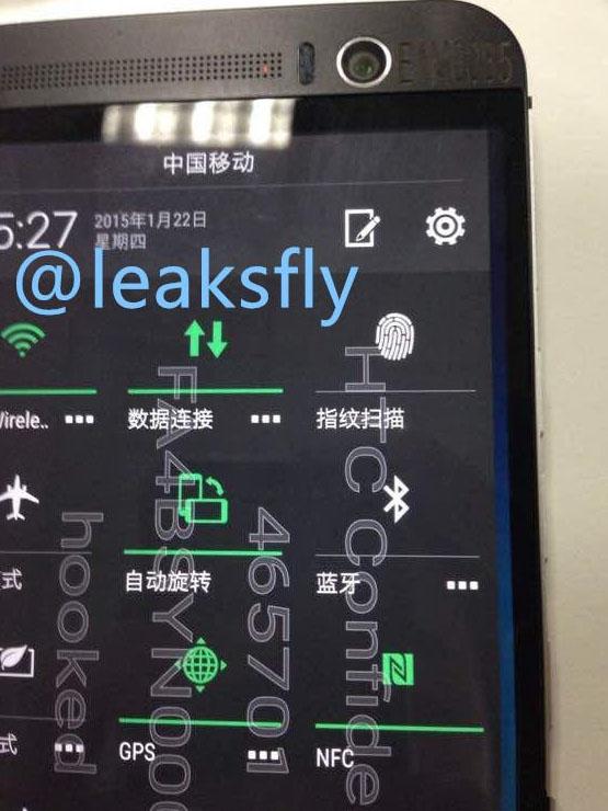 Acercamiento de la cámara frontal del HTC One M9 Plus