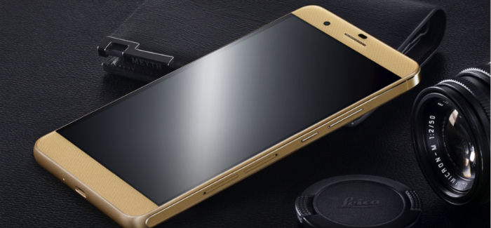 Huawei-Hnor-6-Plus-dorado