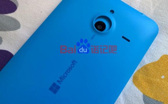 Microsoft-Lumia-1330(1)