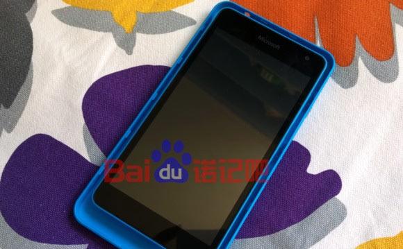 Microsoft-Lumia-1330(2)