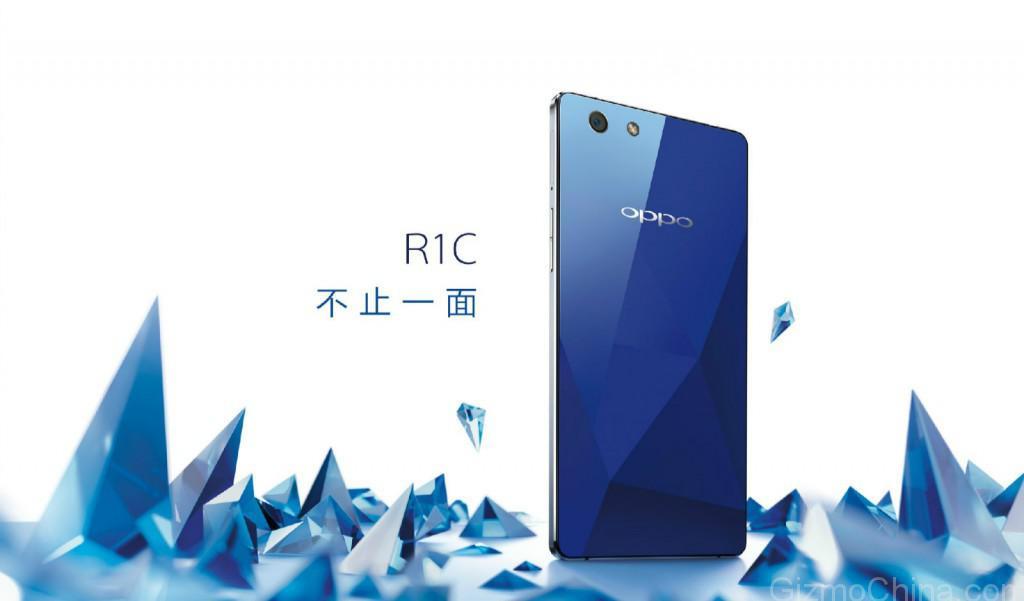 OPPO-R1C-oficial(1)