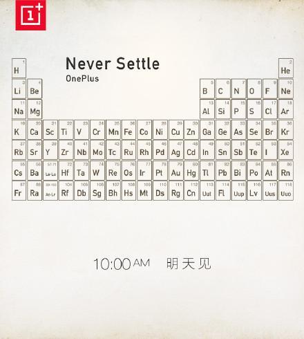 Imagen del anuncio que OnePlus tendrá mañana