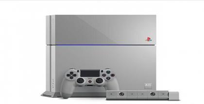 PS4 EDICION ESPECIAL
