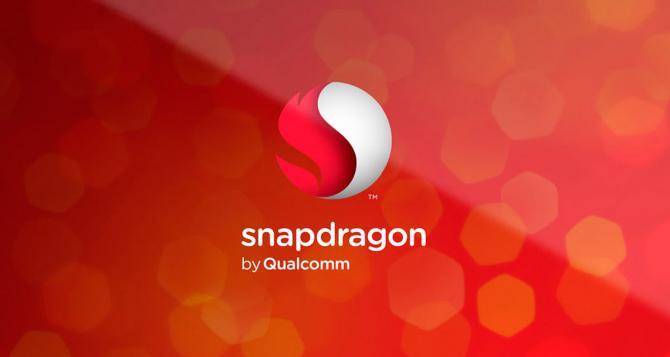 El Snapdragon 810 será uno de los procesadores más usados en dispositivos lanzados durante 2015.