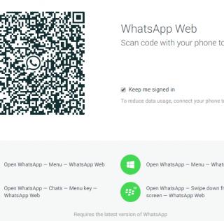 La llegada de WhatsApp Web es inminente [ACTUALIZADA]