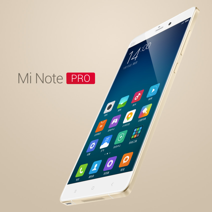 Xiaomi-Mi-Note-Pro(3)