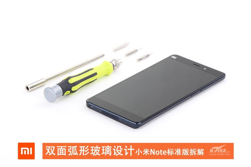 Xiaomi-Mi-Note-teardown(1)