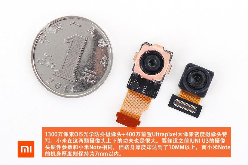 Xiaomi-Mi-Note-teardown(10)