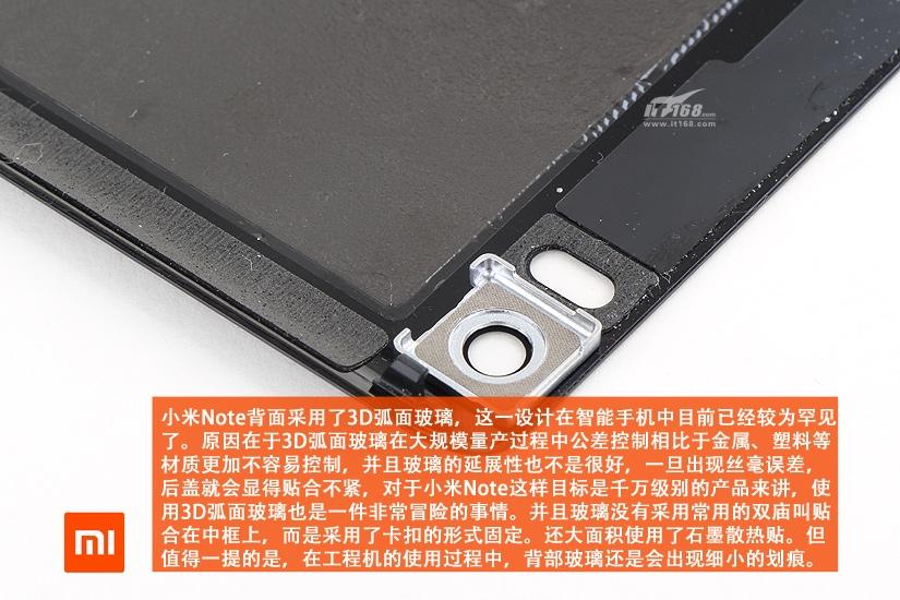 Xiaomi-Mi-Note-teardown(3)