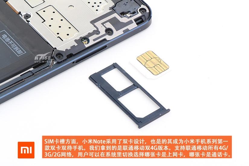 Xiaomi-Mi-Note-teardown(4)