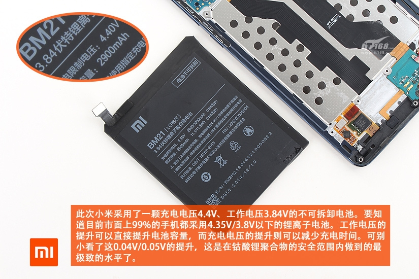 Xiaomi-Mi-Note-teardown(7)