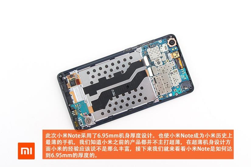 Xiaomi-Mi-Note-teardown(8)