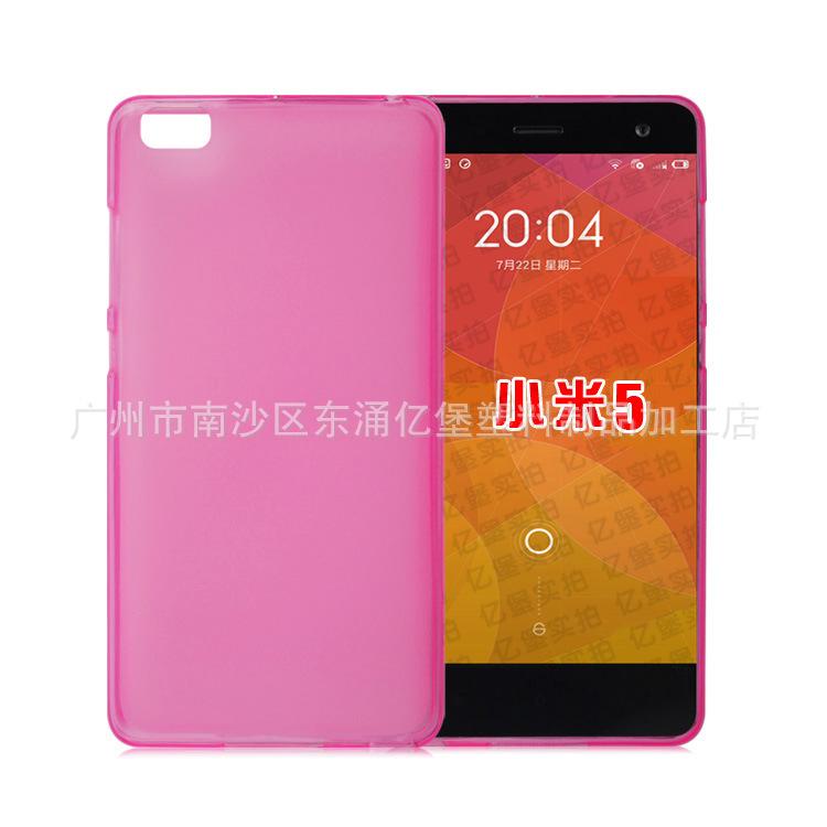 Xiaomi-Mi5-filtracion(3)