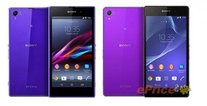 Xperia Z3 Purple