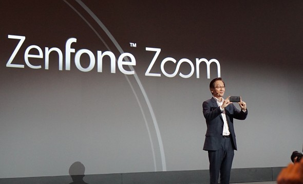 El Asus ZenFone Zoom fue presentado hoy durante el CES 2015 en Las Vegas.