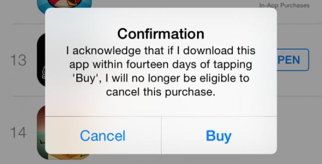 Mensaje para usuarios sospechosos de haber cometido un abuso en la devolución de aplicaciones