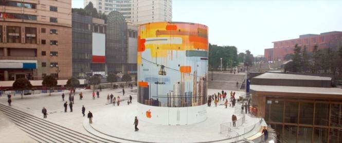 Tienda Apple de Chongqing