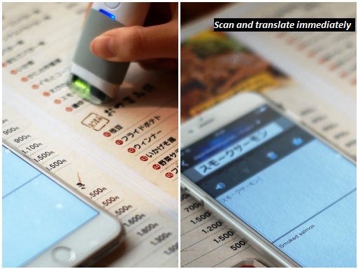 escaner smartphone3