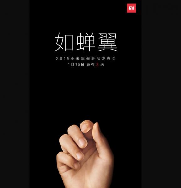 evento-Xiaomi-15-enero-2015
