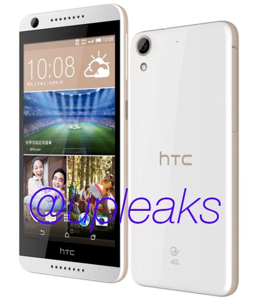 HTC Desire 626 en blanco