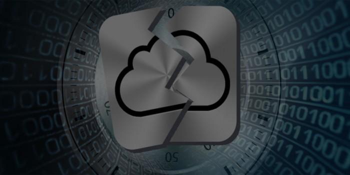 Sin aviso alguno por parte de Apple la sección de fotografías de iCloud web no es accesible.