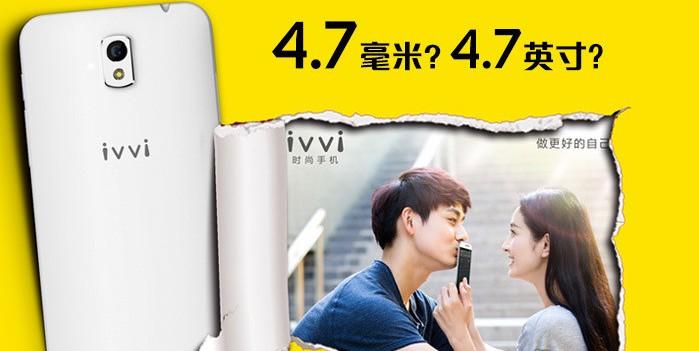 Imagen mostrando el nuevo teléfono de la línea Ivvi