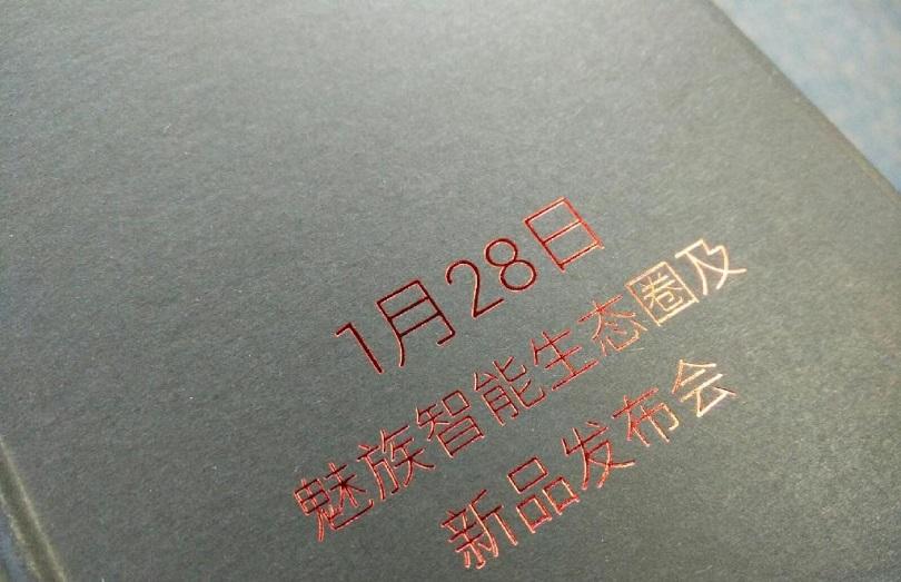 meizu-nuevo-hardware