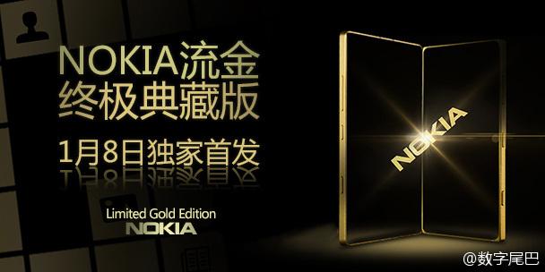 lumia 830 oro