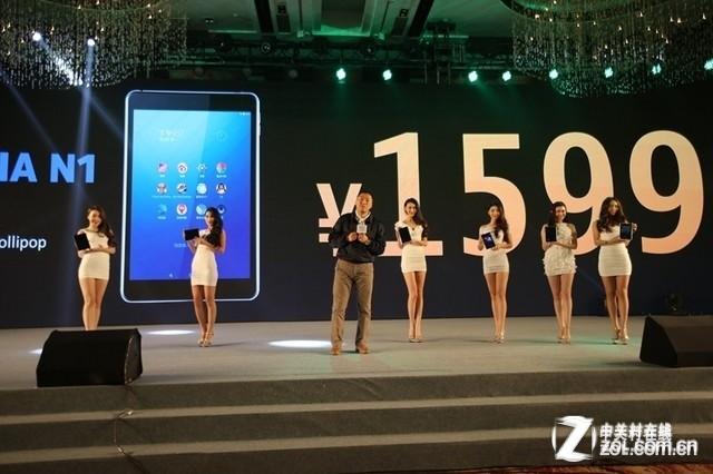 Evento de lanzamiento de la Nokia N1
