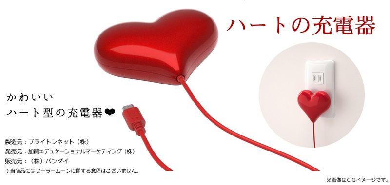 teléfono en forma de corazon