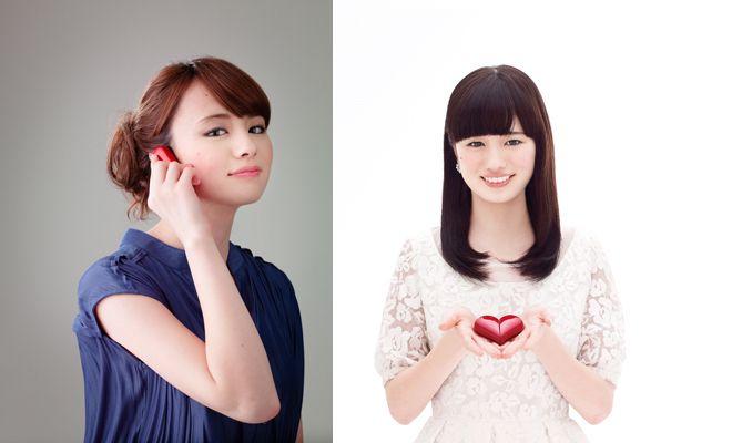 teléfono en forma de corazon1