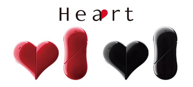 teléfono en forma de corazon3