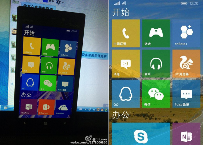 Supuestas imágenes de Windows 10 para teléfonos y ajustes de transparencia de los mosaicos