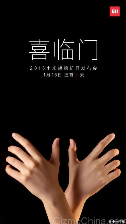 Faltan 4 días para el evento de Xiaomi