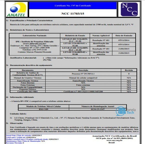 Anatel-RM-1109-580x578