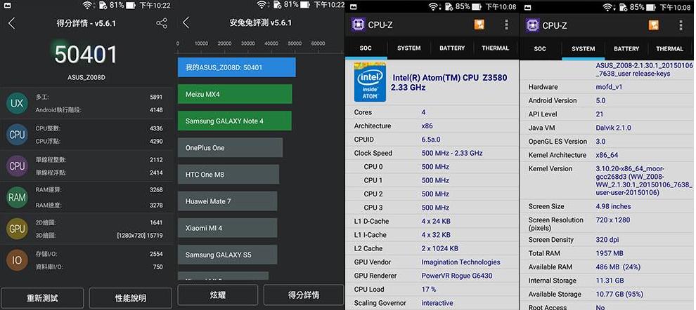 Asus Zenphone 2 AnTuTu Benchmark