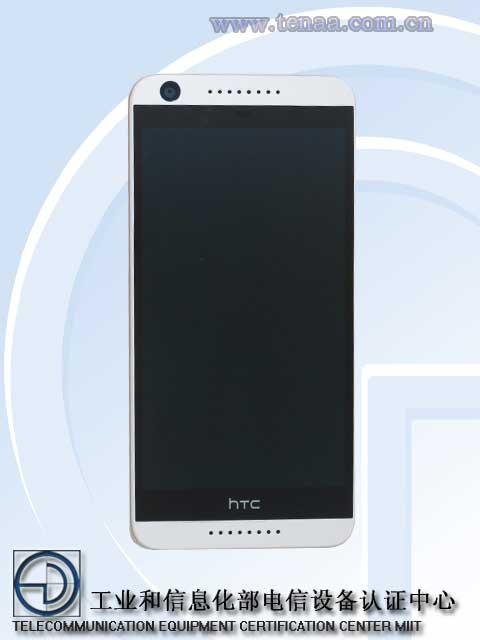 HTC Desire 626 en documentación de la TENAA