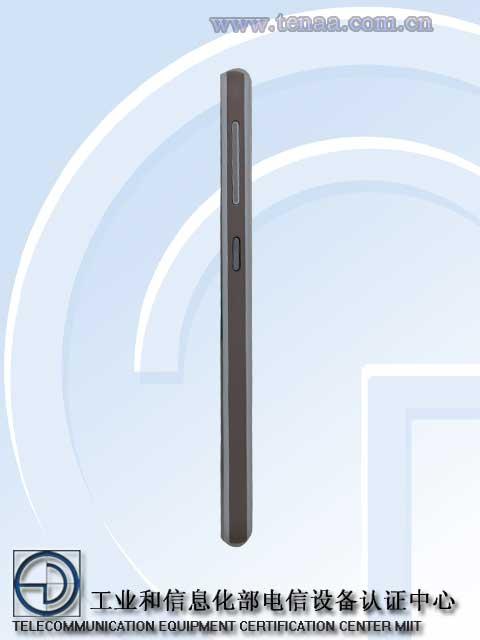 HTC-Desire-626-TENAA_2